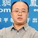 中国留学监理服务网总编辑胡本未