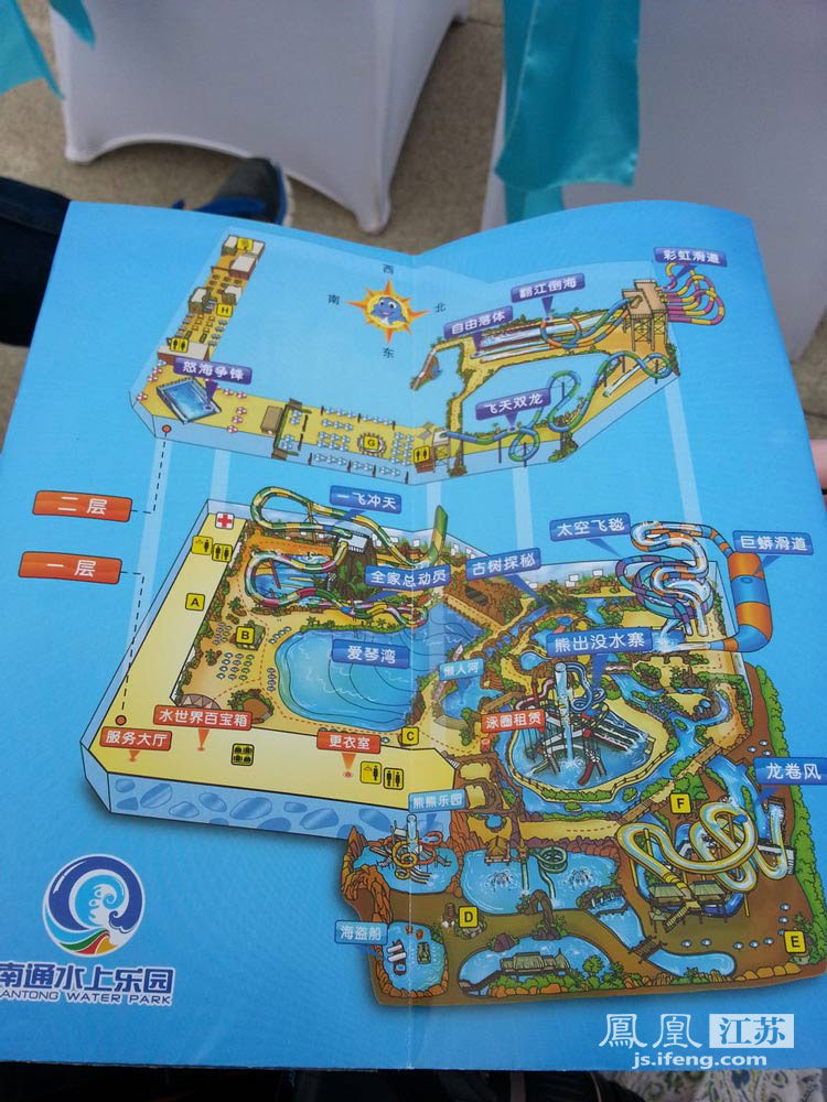 南通探险王国水上乐园盛大开幕