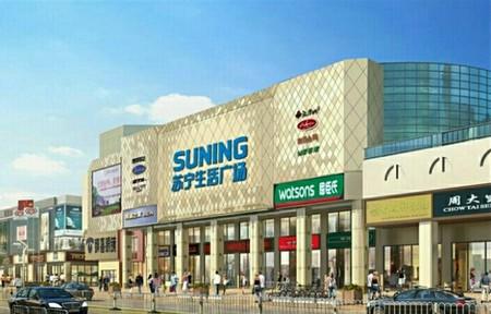 南通苏宁南大街expo超级店12月26日盛大开业