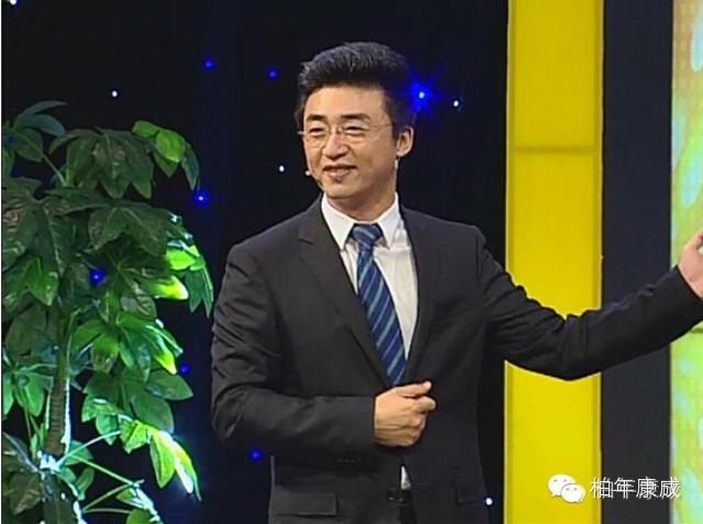 健康365宋一夫_柏年康成主讲老师宋一夫:舍小我,为大家_陕西频道_凤凰网