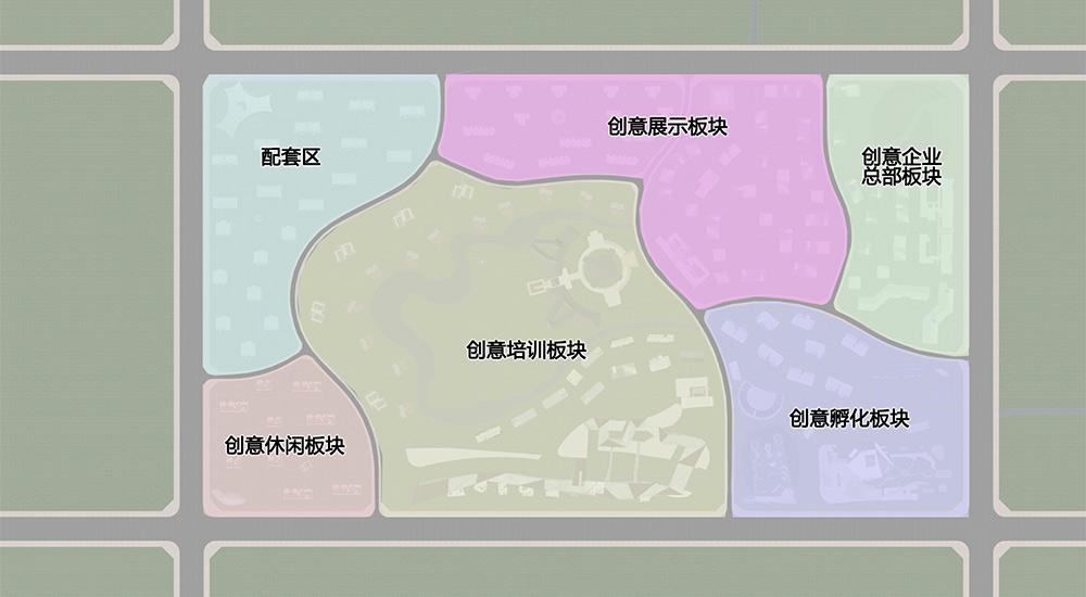 2013年秦汉新城形象画册