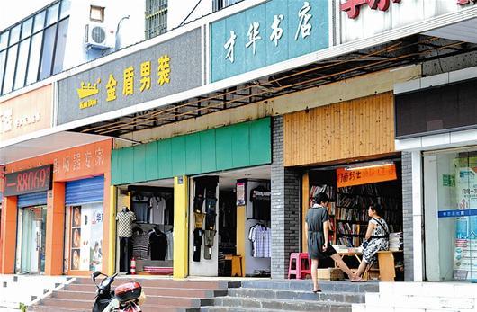 全国最大的网上书店_网上书店年销售额超50% 武汉民营书店四年倒闭上万家