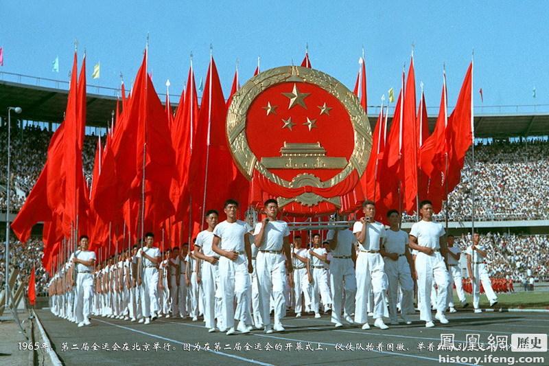 凤凰资讯网_凤凰网历史频道一周图片精选_历史频道_凤凰网