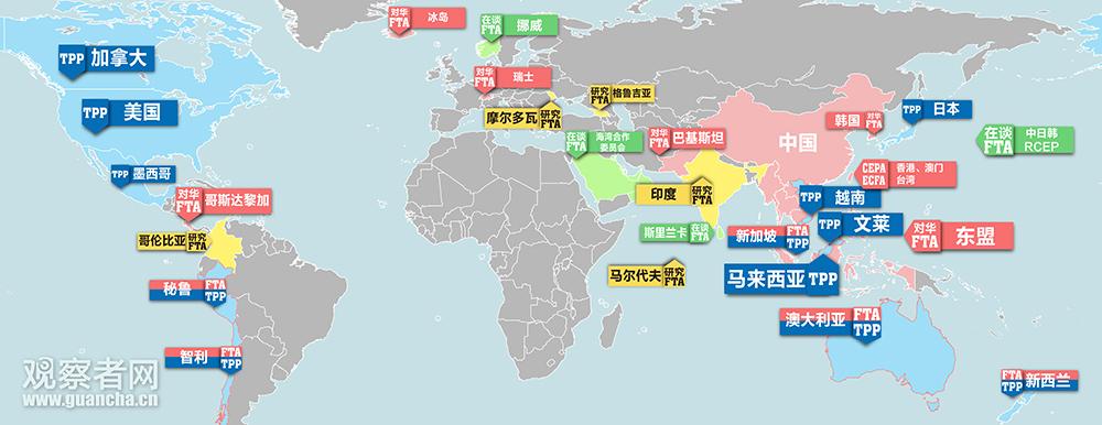 TPP谈判达成冲击中国?中国自贸区朋友圈不断壮大_美宅网个人