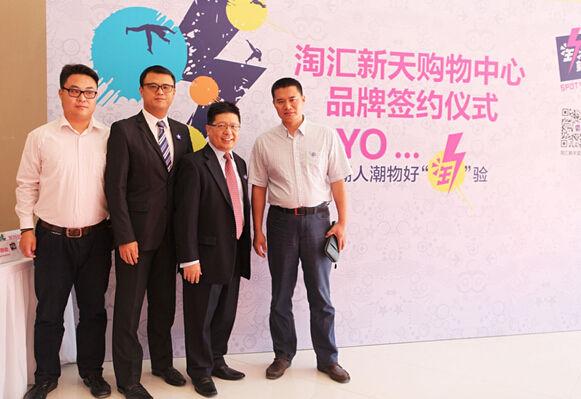 淘汇新天总经理蔡卉(右二)、助理投资董事招嘉豪(左二)与商户代