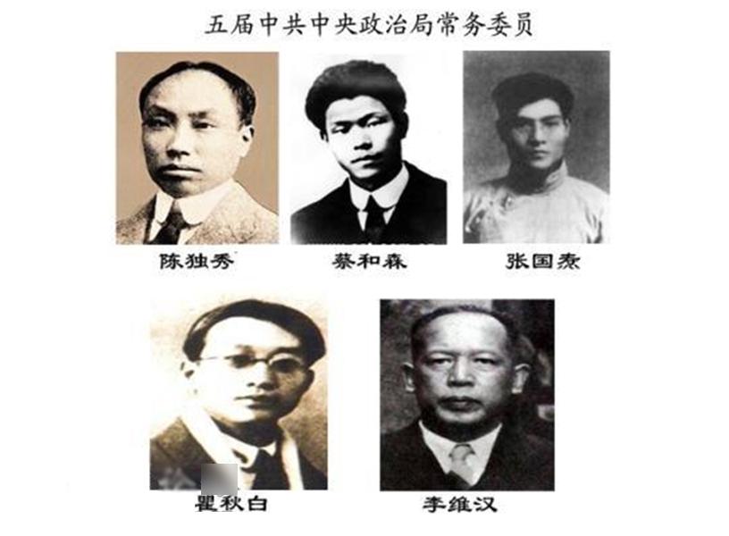 治常委照片_历届中国共产党中央政治局常委照片