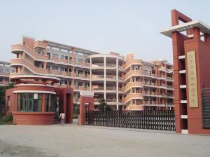 海安曲塘中学