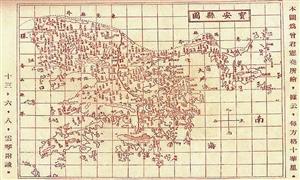 """一纸""""迁界""""令深圳历史真空20多年..."""