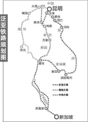 泰国批准中泰间修建铁路
