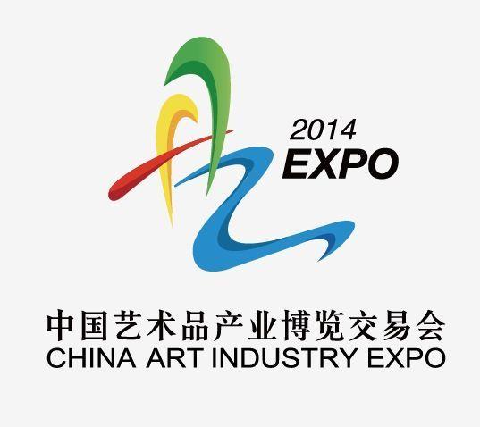 2014藝博會:黃金周的大眾藝術節