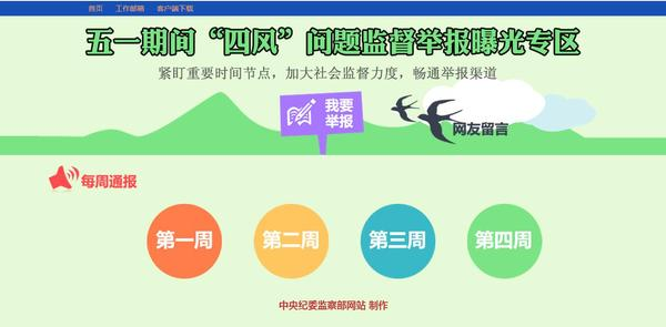 q播黄色电影_wwwchunse888com_五月天227高清图片