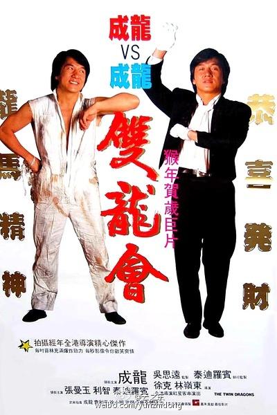 先锋影���)�no9no_成龙北美最卖座的9部华语电影