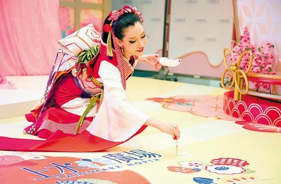 日本踴繪藝術將在上水廣場舉行 羊城晚報訊 猴年春節,不妨到香港上水廣場欣賞一場《花影舞動藝裳展》。國際著名踴繪師神田沙織舉行在港首個個人展覽,并設計出全港首個以春花為主題的5米高巨型和服造型裝置藝術品,以櫻花為元素,充滿新春喜慶色彩。 據悉,踴繪藝術為新派藝術之一,糅合了舞蹈及繪畫藝術,配上多元化的肢體動作及主題配樂,以樂韻帶起自由發揮的舞蹈,以呈現不一樣的視覺盛宴。