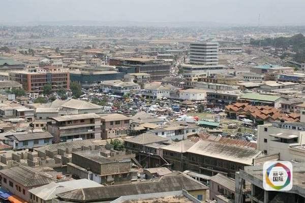 加纳首都阿克拉