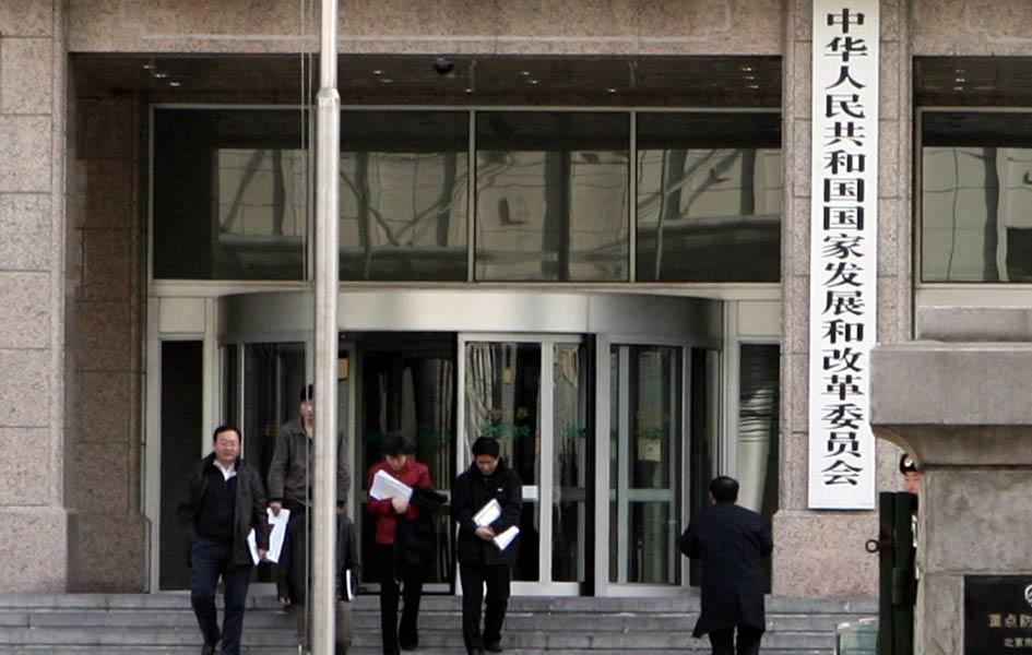 国内婴儿奶粉_发改委开出中国反垄断最大罚单_财经频道_凤凰网
