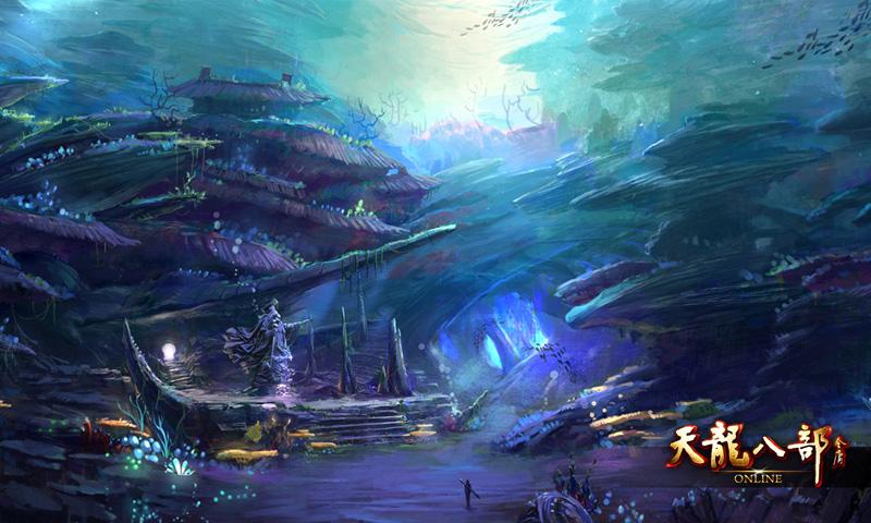 游戏资讯_网络游戏 国内资讯 > 正文  据官网目前发布的资料来看,水下世界的