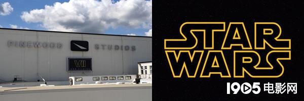 英國松林制片廠成香餑餑 《星戰8》將入駐拍攝