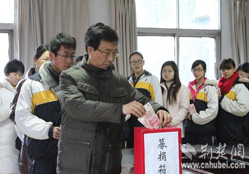 爱心传递 武汉市第二十中师生为重病学生捐款
