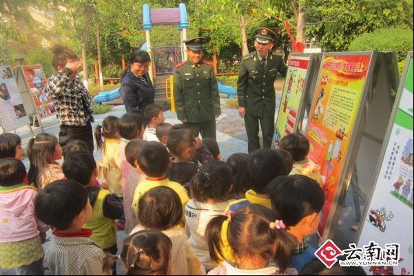 昆明:五华消防走进大观幼儿园宣传消防知识(图)