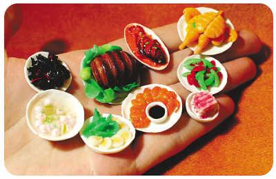 美食 壽司 400_259圖片