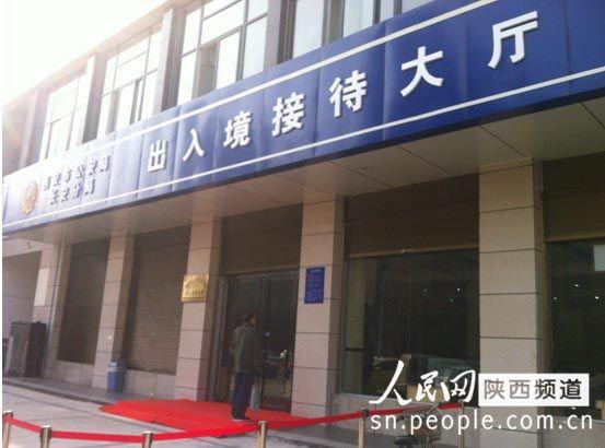 上海市出入境理局官网_西安13个区县出入境证照办理点全部开通 市民