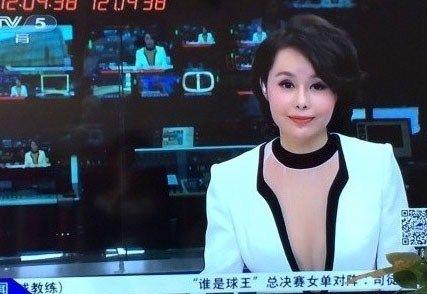 宋心蕊) 4月4日,在中央電視臺體育頻道的一檔新聞節目《體壇快訊》中圖片